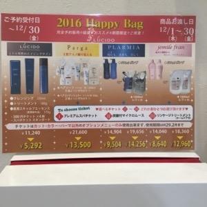 20161208-215954.jpg